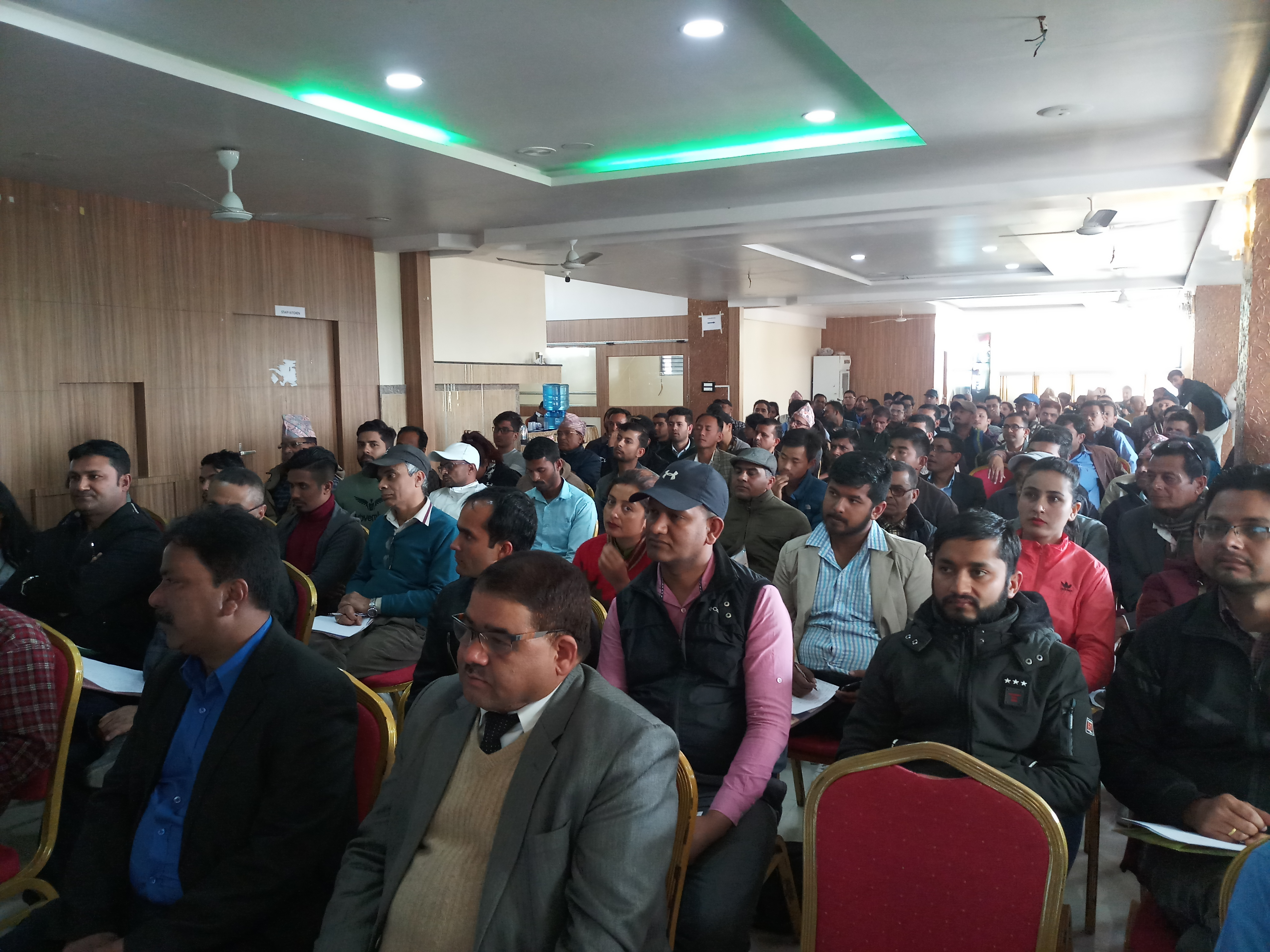 Investor's Awareness Program in Province No. 1